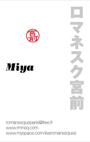 miya 2