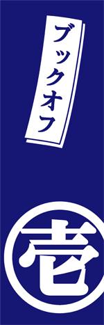 BOOKMARK-2