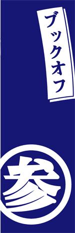BOOKMARK-4
