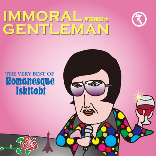 immoral gentleman