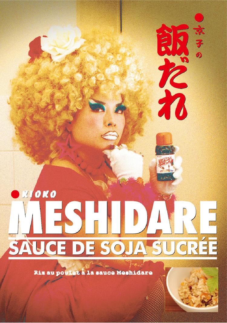 Meshidare