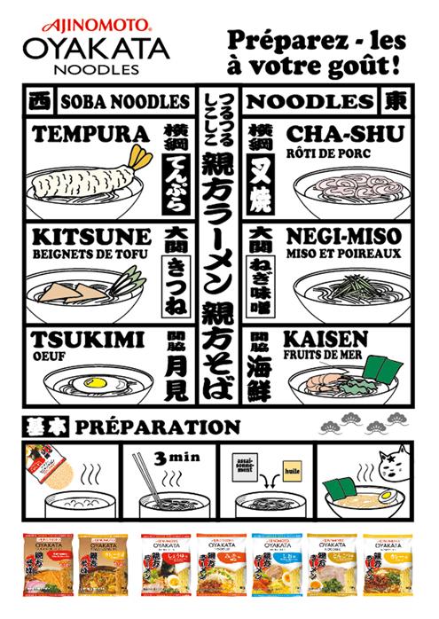 Oyakata Noodles 2