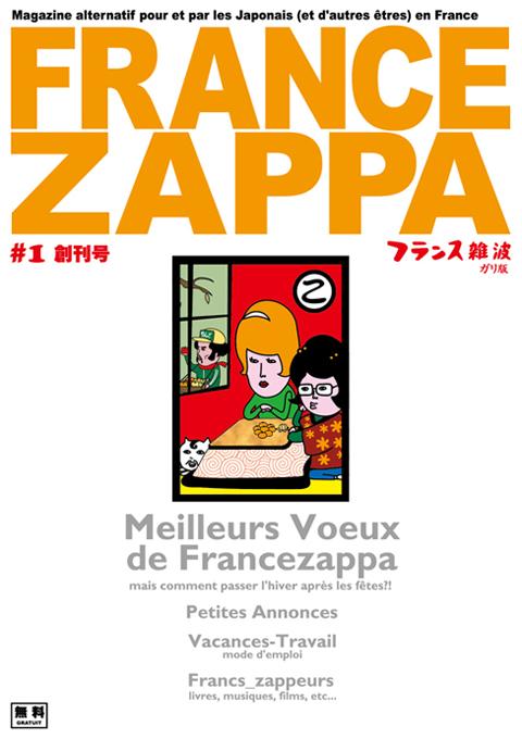 FranceZappa 01